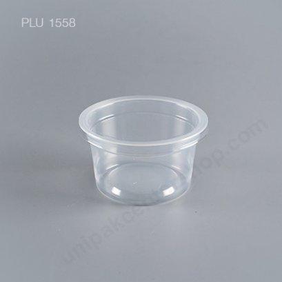 ถ้วยชิมอาหาร ชิมเครื่องดื่ม PP 7.5x6x4cm (คู่กับฝา 8124 / 75mm)