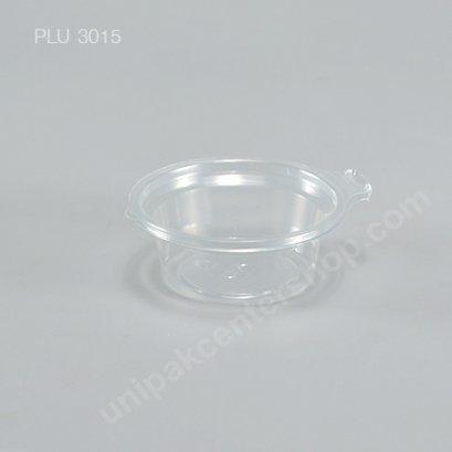 ถ้วยน้ำจิ้มกลม 1 oz. PET (U60) ฝาในตัว