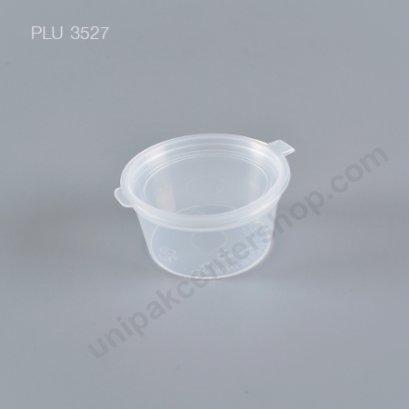 ถ้วย กระปุก PP 6.1 x 4.5 x 2.7 น้ำจิ้ม ซอส ฝาในตัว 1 oz.