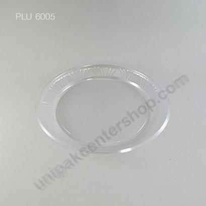 จานพลาสติกใส 9 นิ้ว (TP-609)