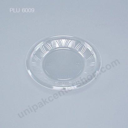 """จานพลาสติกใส 6"""" (TP-606)"""