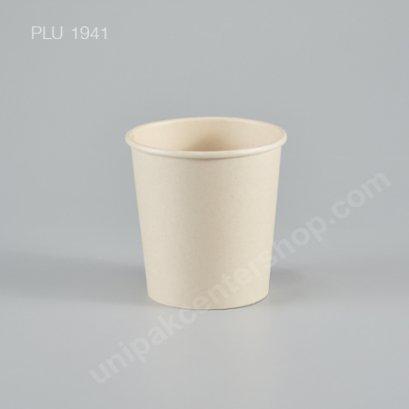 ถ้วยกระดาษ Sugarcane 480 ml. 16 oz