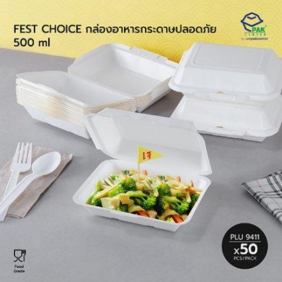 FEST CHOICE กล่องอาหารกระดาษปลอดภัย 500 ml