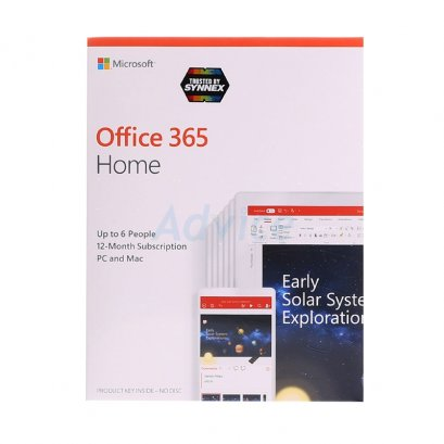Microsoft Office 365 Home 2019 6GQ-00968