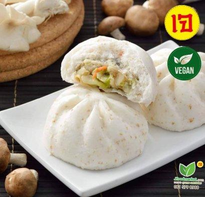 Vegan Whole wheat buns stuffed with shiitake mushrooms, 12 pcs