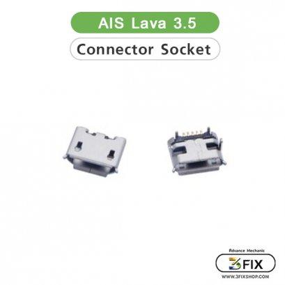 ตูดชาร์จ AIS Lava 3.5