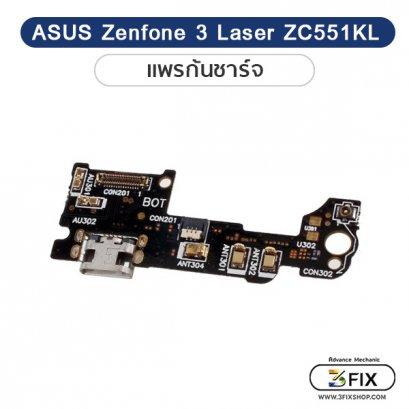 แพรก้นชาร์จ Asus Zenfone 3 Laser ZC551KL