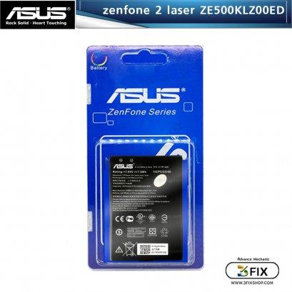 แบตเตอรี่ asus zenfone 2 laser ZE500KL / Z00ED