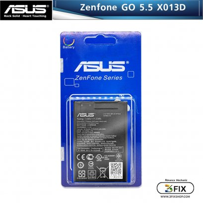 แบตเตอรี่ ASUS Zenfone GO 5.5 X013D