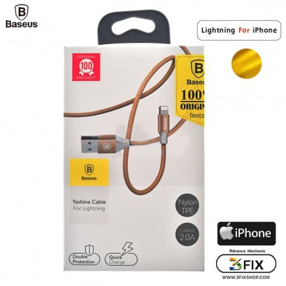 Cable Charger for iPhone 'BASEUS' (Yashine) 1 เมตร Gold