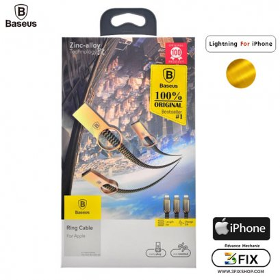 Cable Charger for iPhone 'BASEUS' (RING) 1 เมตร Gold