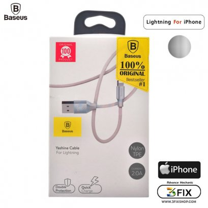 Cable Charger for iPhone 'BASEUS' (Yashine) 1 เมตร Silver