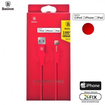 Cable Charger for iPhone 'BASEUS' (Rui) 1 เมตร Red