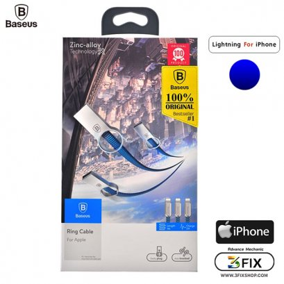 Cable Charger for iPhone 'BASEUS' (RING) 1 เมตร Blue