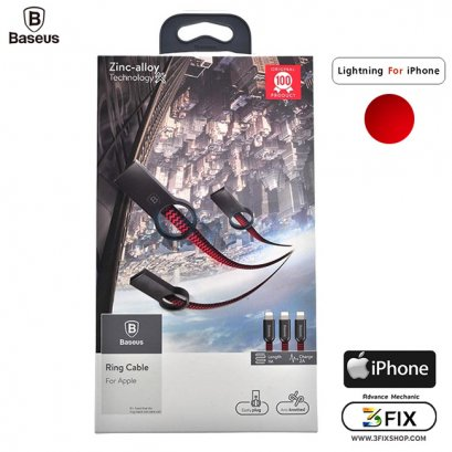 Cable Charger for iPhone 'BASEUS' (RING) 1 เมตร Red