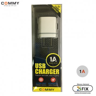 Adapter AD 104 (1A) Commy