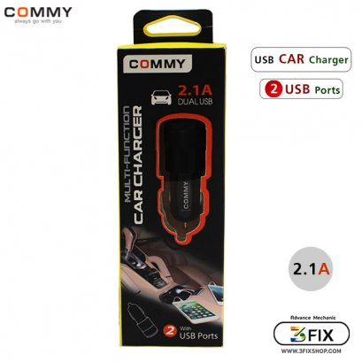 Dual USB Car Charger 2.1A Commy (Black)