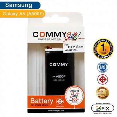 แบตเตอรี่ Samsung Galaxy A5 (A500F)