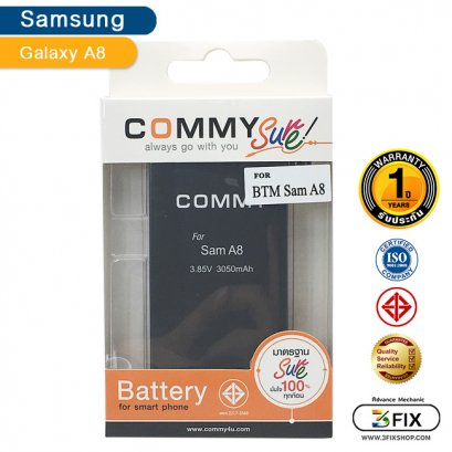 แบตเตอรี่ Samsung Galaxy A8 (2015)