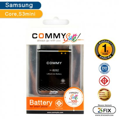 แบตเตอรี่ Samsung Galaxy Core / sDuos / S3 Mini ( i8260 i8262 S7562 )