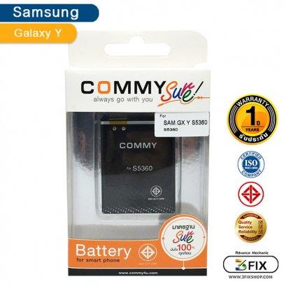 แบตเตอรี่ Samsung Galaxy Y (S5360 / S5380 / S6102)
