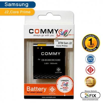 แบตเตอรี่ Samsung J2 / Core Prime (J200 G360)