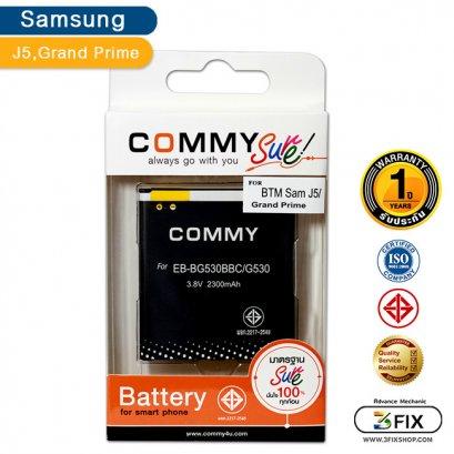 แบตเตอรี่ Samsung J5 / Grand Prime (J500 G530)
