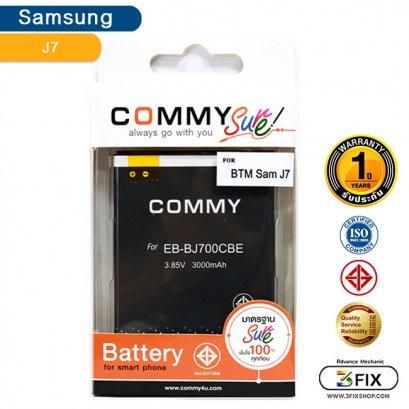 แบตเตอรี่ Samsung J7 (J700)