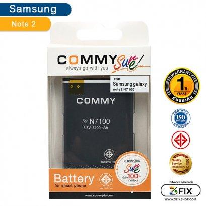 แบตเตอรี่ Samsung Galaxy Note 2 (N7100)