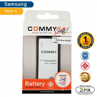 แบตเตอรี่ Samsung Galaxy Note 5 (N9200)