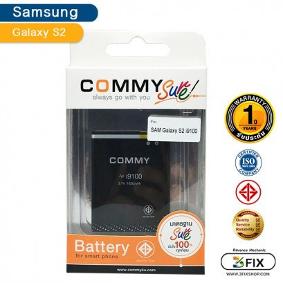 แบตเตอรี่ Samsung Galaxy S2 (i9100)