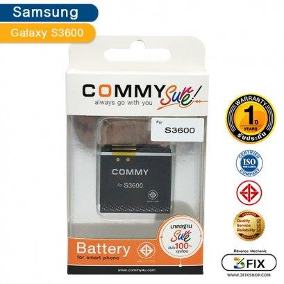 แบตเตอรี่ Samsung Galaxy S3600