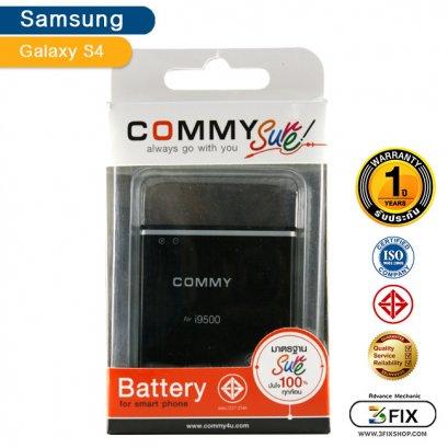 แบตเตอรี่ Samsung Galaxy S4 / Grand 2 (i9500 G7102)