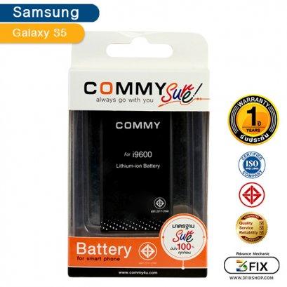 แบตเตอรี่ Samsung Galaxy S5 (i9600)