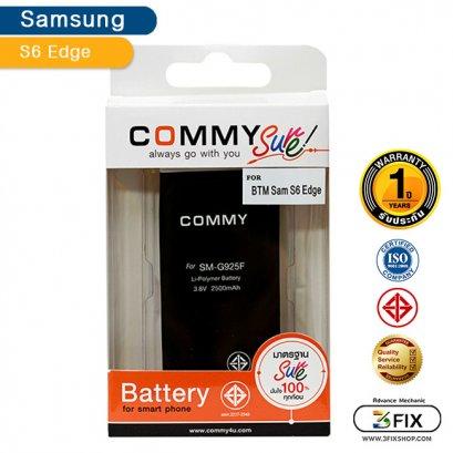 แบตเตอรี่ Samsung Galaxy S6 Edge (G925F)