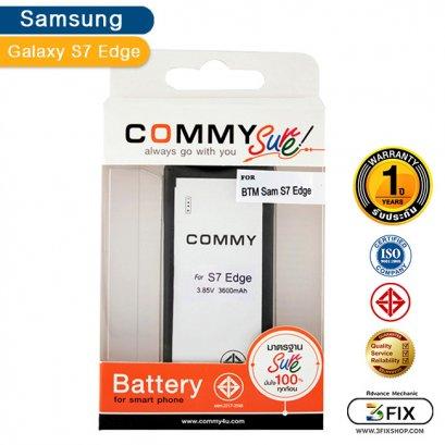 แบตเตอรี่ Samsung Galaxy S7 Edge