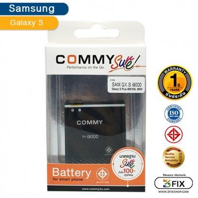 แบตเตอรี่ Samsung Galaxy S ( i9000 9001 9003 )