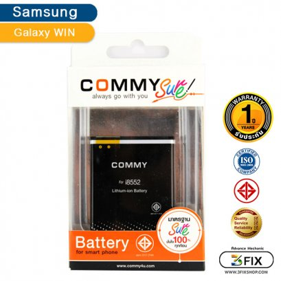 แบตเตอรี่ Samsung Galaxy Core 2 / Win (G355 i8550 i8552)