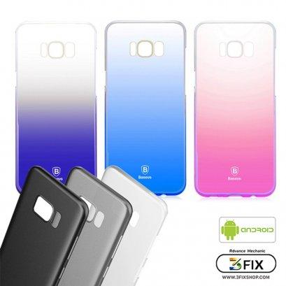 Case Baseus (Gradual Chaning) Samsung Galaxy S8