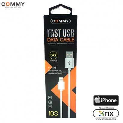 สายชาร์จ Commy Lightning USB for IOS/iphone