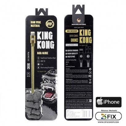 สายชาร์จ WK King Kong ( iPhone )
