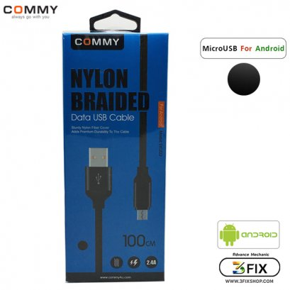 สายชาร์จ DC 222 Nylon Micro USB Commy (Black)