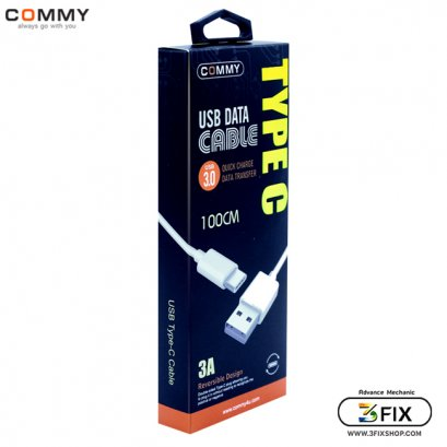 สายชาร์จ Type C USB 2.0 ขนาด 3A ยาว 100 cm. ยี่ห้อ Commy สายชาร์จแบต Type C สาย USB-C ชาร์จไฟ และถ่ายโอนข้อมูลได้