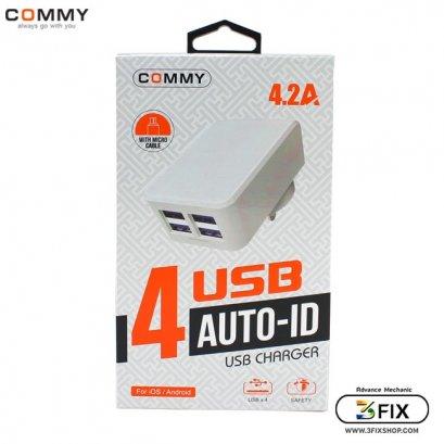 หัวชาร์จ Adaptor Auto ID 4 Ports + Micro USB Cable