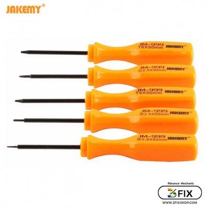 ชุดใขควง JAKEMY - JM-999 SET 5 ชิ้น หัว 5 แบบ
