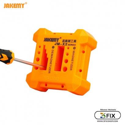 แท่นแม่เหล็กก้อน รุ่น JM-X2