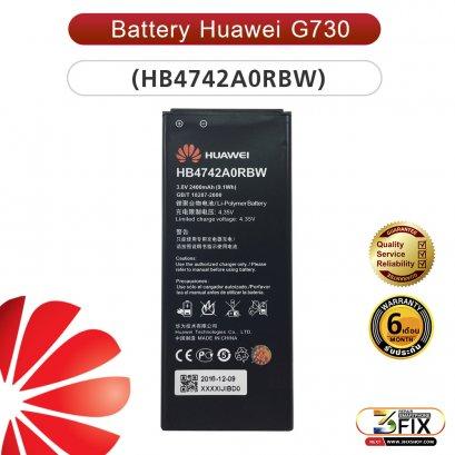 แบตเตอรี่มือถือ Huawei G730 (HB4742A0RBW)