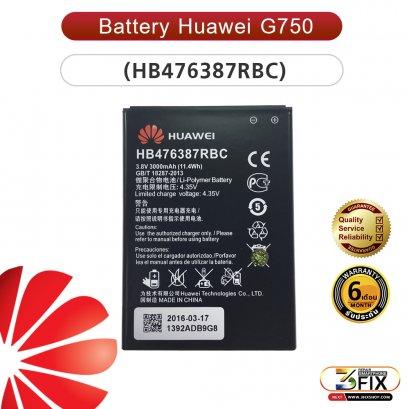 แบตเตอรี่มือถือ Huawei G750 (HB476387RBC)