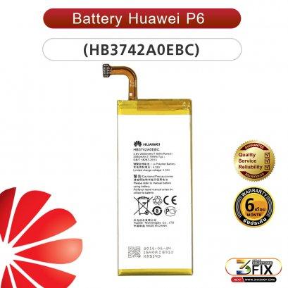แบตเตอรี่มือถือ Huawei P6 (HB3742A0EBC)