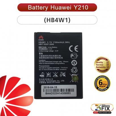 แบตเตอรี่มือถือ Huawei Y210 (HB4W1)